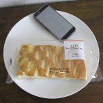 ファミリーマートの「ソフトなチーズクリームパン」
