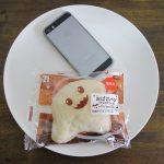 セブンイレブンの「おばけパン(チョコクリーム)」