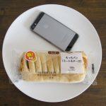 ファミリーマートの「もっちパン(ミート&チーズ)」