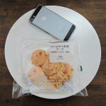 サークルKサンクスの「ひと口もち食感チーズ」