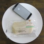 ミニストップの「ハムとチーズのパン(カマンベール風味)」