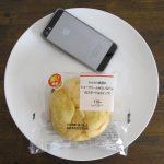 ファミリーマートの「ふんわり食感のシュークリームみたいなパン(カスタード&ホイップ)」