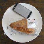 ファミリーマートの「牛肉の旨味豊かなミートパイ」