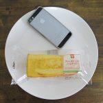 ミニストップの「フレンチトースト(ハムチーズ)」