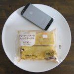 ローソンの「ジューシーバターのフレンチトースト」