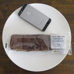 ファミマ・サークルKの「ベルギー産チョコのちぎれるサンド(チョコホイップ)」