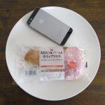 セブンイレブンの「あまおう苺クリーム&ホイップコロネ」