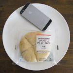 ファミマ・サークルKの「さわやかな甘みのクランベリーとクリームチーズのパン」