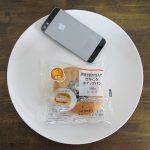 ファミマ・サークルKの「黒糖求肥を包んだ きなこ&ホイップパン」