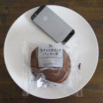 セブンイレブンの「生チョコホイップパンケーキ」