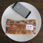 セブンイレブンの「ハムチーズ揚げパン」