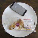 ファミマ・サークルKの「北海道産小豆のつぶあん入りあんもちミルクホイップパイ」