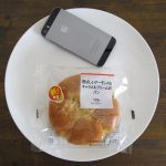 ファミマ・サークルKの「香ばしいアーモンドとキャラメルクリームのパン」