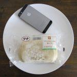 ミニストップの「ツナとマヨソースの白いパン」