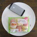 ファミマ・サークルKの「ちぎれるパン(苺クリーム&カスタード)」