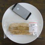 ファミマ・サークルKの「粒々食感のピーナッツクリームサンド」