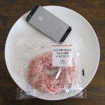 ファミマ・サークルKの「いちごの香りが広がるもちもち食感いちごモッチ」