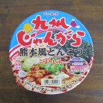 ヤマダイの「ニュータッチ九州じゃんがら」by ファミマ・サークルK