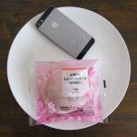 ファミマ・サークルKの「桜華やぐもちっとパンケーキ(桜白あん)」