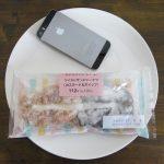 ファミマ・サークルKの「ツイストサンドドーナツ(カスタード&ホイップ)」