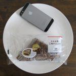 ファミマ・サークルKのコンビニパン「カカオ香る三角チョコパイ」