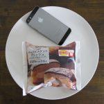 ローソンのコンビニパン「チョコビスケットデニッシュ(カスタード&ホイップ)」