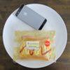セブンイレブンのコンビニパン「たまごサラダのパン」