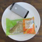 ファミマ・サークルKのコンビニパン「メロンの香り広がる三角メロンパイ」