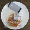 ファミマ・サークルKのコンビニパン「完熟トマトの旨み広がる ふわふわピザパン」