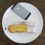 ファミマ・サークルKのコンビニパン「4種のチーズの味わい しっとりケーキ(チーズ)」