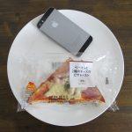 ファミマ・サークルKのコンビニパン「ベーコンと2種のチーズのピザトースト」