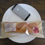 ローソンのコンビニパン「北海道産小豆のつぶあん&マーガリンサンド」