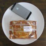 セブンイレブンのコンビニパン「バターチキン焼きカレーパン」