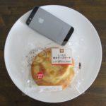 ミニストップのコンビニパン「しっとり焼きチーズケーキ」
