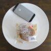 ローソンのコンビニパン「ラベンダーはちみつのシフォンケーキ」