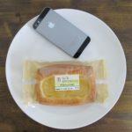 セブンイレブンのコンビニパン「りんご&カスタードのデニッシュ」