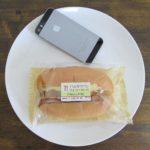 セブンイレブンのコンビニパン「ハムカツパン(たまご&マヨネーズ)」