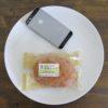 セブンイレブンのコンビニパン「旨みとコクの欧風カレーパン」