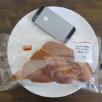 ファミマ・サークルKのコンビニパン「ふんわり食感のちぎれる三角サンド(練乳ミルク)」