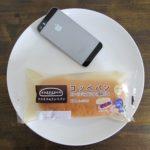 ファミマ・サークルKのコンビニパン「コッペパン ブルーベリージャム&レアチーズ風味クリーム」