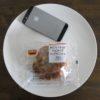 ファミマ・サークルKのコンビニパン「チョコとクルミのチョコチップリングデニッシュ」