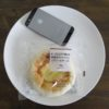 ファミマ・サークルKのコンビニパン「チーズのコクが豊かな平焼きチーズパン(クリームチーズ)」