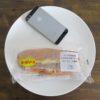 ファミマ・サークルKのコンビニパン「ソースが決め手ハムカツたまごドッグ(コーミソース使用)」