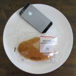 ファミマ・サークルKのコンビニパン「生乳から作ったなめらかクリームパン」
