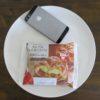 ローソンのコンビニパン「アップルカスタードパイ」