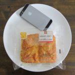 ミニストップのコンビニパン「ちぎれるチーズのパン」
