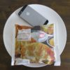 ローソンのコンビニパン「塩バターメロンパン ホイップクリーム」