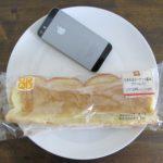 ミニストップのコンビニパン「ちぎれるピーナッツ風味クリームパン」