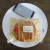 セブンイレブンのコンビニパン「ふわふわバタースコッチ」