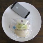 セブンイレブンのコンビニパン「北海道クリームチーズパンケーキ」